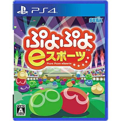ぷよぷよeスポーツ/PS4/PLJM16439/A 全年齢対象