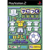 PS2 サカつく2002 J.LEAGUEプロサッカークラブをつくろう! PlayStation2