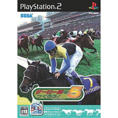 ダービー馬をつくろう! 5/PS2/SLPM-66244/A 全年齢対象
