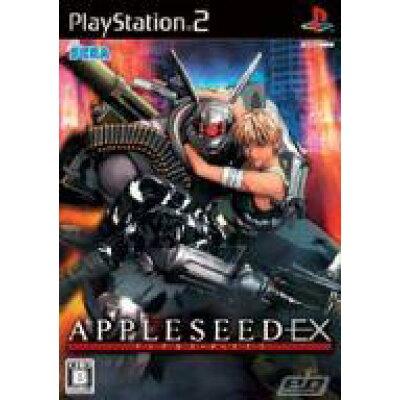 PS2アップルシード エクス リミテッドボックス