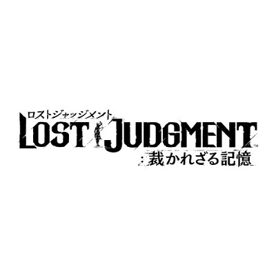 LOST JUDGMENT:裁かれざる記憶/PS5/ELJM30067/D 17才以上対象