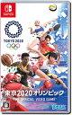 東京2020オリンピック The Official Video GameTM/Switch/HACPAPP9A/B 12才以上対象