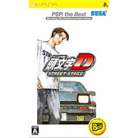 頭文字D STREET STAGE(PSP the Best)/PSP/ULJM08013/A 全年齢対象