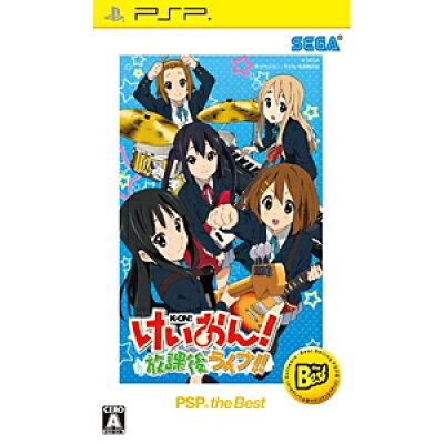 けいおん! 放課後ライブ!!(PSP the Best)/PSP/ULJM08048/A 全年齢対象