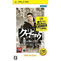 クロヒョウ 龍が如く新章(PSP the Best)/PSP/ULJM08047/D 17才以上対象