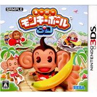 スーパーモンキーボール 3D/3DS/CTR-P-ASMJ/A 全年齢対象