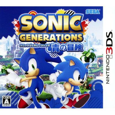 ソニック ジェネレーションズ 青の冒険/3DS/CTRPASNJ/A 全年齢対象