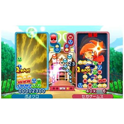 ぷよぷよクロニクル アニバーサリーボックス/3DS/HCV1015/A 全年齢対象