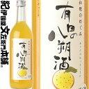 和歌のめぐみ 有田の八朔酒 720ml