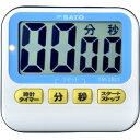 佐藤計量器 SATO アラーム5 TM-28LS 1711-02