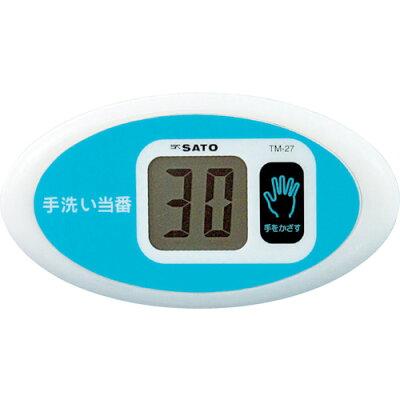 ノータッチタイマー 手洗い当番 TM-27