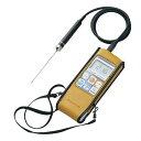佐藤計量器 デジタル温度計 SK-1260/SK-1250MC3α(MC、MC2、MC3)用ソフトケース 8009-84