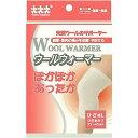 ウールウォーマー 保温用・ひざL No.7100(1枚入)