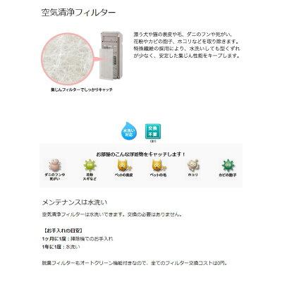 集じん機能付 脱臭機 プラズィオン HDS-302G(1台)