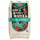 サカタ スーパーミックスa   野菜 花卉播種の専用培養土