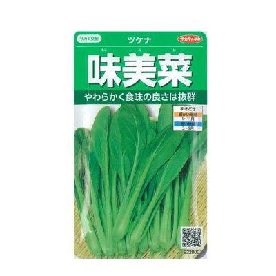 ツケナ 味美菜(アジミナ) 種子 ( サカタのタネ)