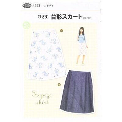 型紙 ひざ丈台形スカート4753