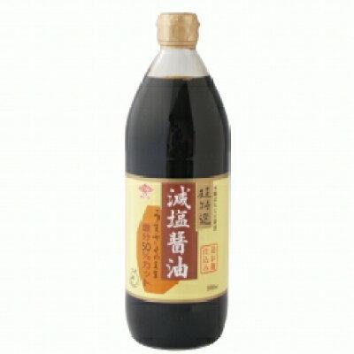 チョーコー醤油 超特選 減塩醤油(900ml)