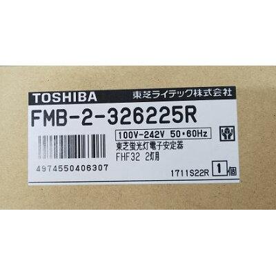 東芝 32W2灯用インバータ安定器100-240V FMB2326225R