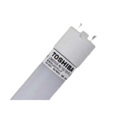 東芝 LED20W形直管受発注商品