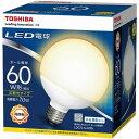 TOSHIBA 東芝ライテック LED電球 E26口金 広配光タイプ LDG7LG60W
