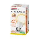 TOSHIBA 電球LDA5L-G-K/40WST