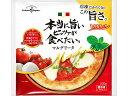 トロナ 本当に旨いピッツァが食べたい。 230g