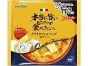 トロナ 本当に旨いピッツァが食べたい。クアトロ 175g