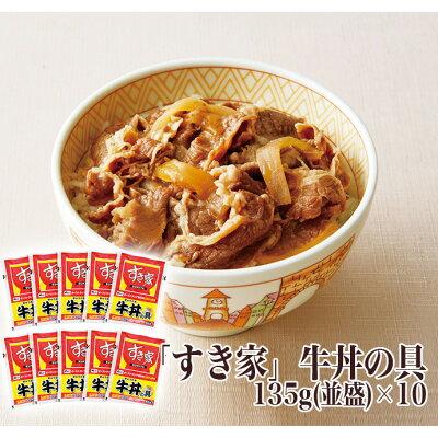トロナジャパン すき家 牛丼の具 135X10