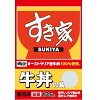 トロナジャパン すき家 牛丼の具 135g
