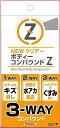 タイホーコーザイ タイホ-コ-ザイ/24171 NEWクリアーボディーコンパウンドZ
