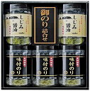 有明海産&しじみ醤油味付のり SA-25 (L8130-540)