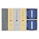 豆和菓 豆菓子お茶詰合せ MC-25(RW)