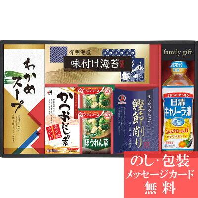 日清キャノーラ&食卓バラエティセット NS-30C