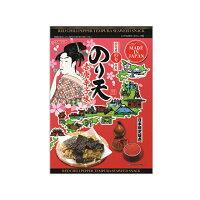 ダイコー食品 JAPAN のり天 赤唐辛子味 140g