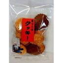 高橋製菓本舗 手づくりクッキー 11枚