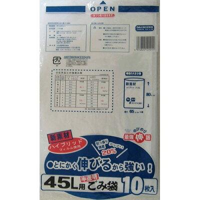 ごみ袋 半透明 65*80cm 45L(10枚入)