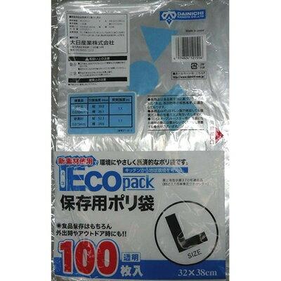 キッチン エコパック 保存用ポリ袋 Lサイズ(100枚入)