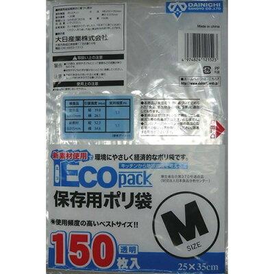 キッチン エコパック 保存用ポリ袋 Mサイズ(150枚入)