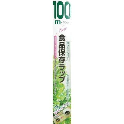 NEW食品保存ラップ 100m レギュラー(1コ入)