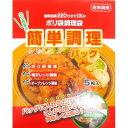 大日産業 簡単調理バッグ レンジ・オーブン対応(5枚入)