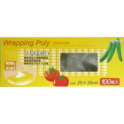 大日産業 N ラッピングポリ袋(100枚入)