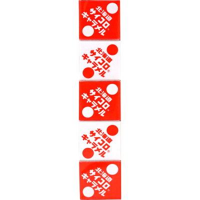 道南食品 北海道サイコロキャラメル 10粒