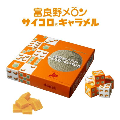 道南食品 富良野メロンサイコロキャラメル 10粒X5本
