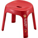 エミール 風呂椅子 S30 レッド