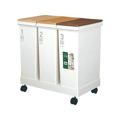 資源ゴミ横型3分別ワゴン(1セット)
