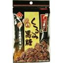 丹野製菓 くるみ黒糖 30g