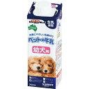 ドギーマン ペットの牛乳 幼犬用(250ml)