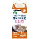 ネコちゃんの牛乳 幼猫用 200ml