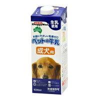 ドギーマン ペットの牛乳 成犬用(1L)